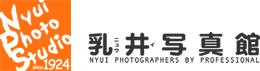 乳井写真館